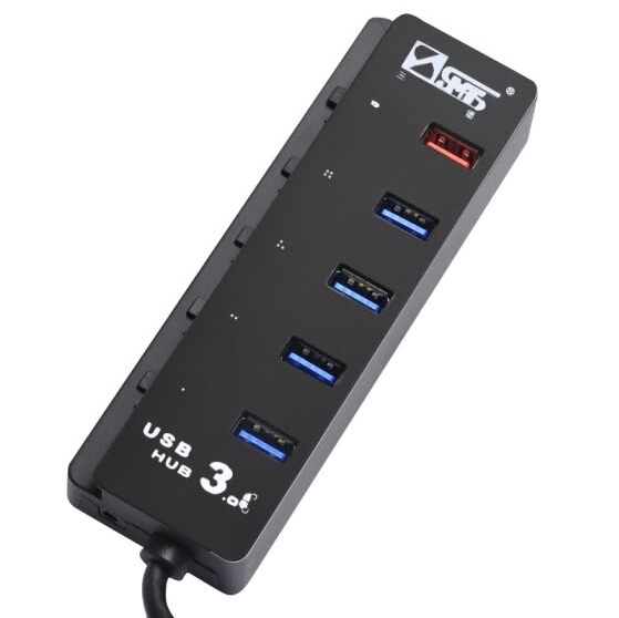 5 PORT USB3.0 SPLITTER CQT-3005